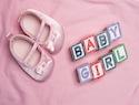 Jeff Bauman, fiancee welcome baby girl